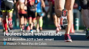 Foulées Saint Venantaises à Saint Venant